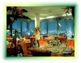 Ceylan Intercontinental Istanbul Hotel roof bar picture II