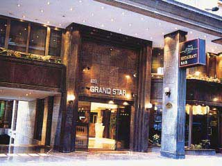 Grand Star Hotel Istanbul Pictures, istanbul hotels, hotels in istanbul