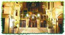 Merit Hotel Istanbul Main Entrance Picture