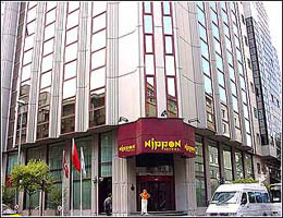 Nippon Hotel Istanbul Pictures, istanbul hotels, hotels in istanbul