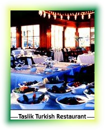 Swissotel The Bosphorus Hotel Turkish Restaurant Picture