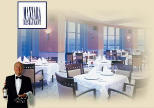 Crowne Plaza Hotel Izmir Restaurant picture